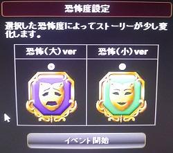 IMG01585.jpg