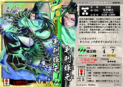 MR038.png