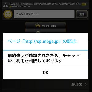 Screenshot_2014-05-28-18-56-12.png