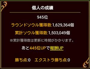 Screenshot_2014-06-17-00-00-12.png