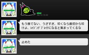 Screenshot_2014-06-17-00-34-06.png