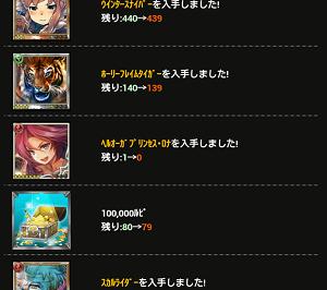 Screenshot_2014-06-26-20-38-17.png