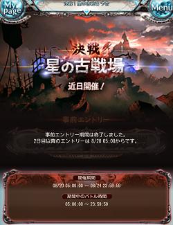 Screenshot_2014-08-20-04-50-19.png