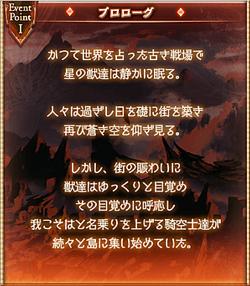 Screenshot_2014-08-20-04-50-28.png