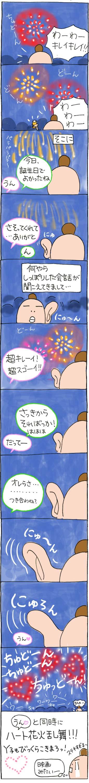花火大会14