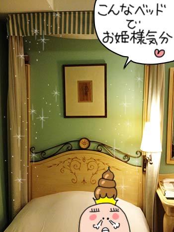 夏休みベッド