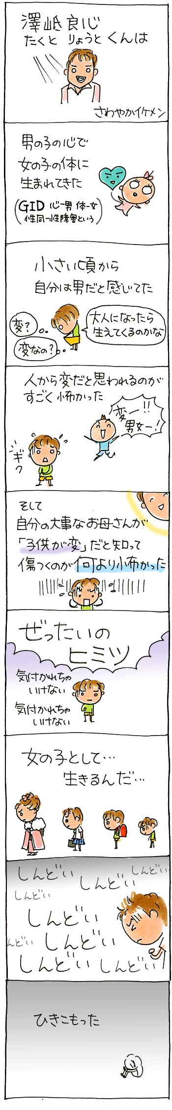ryo022.jpg