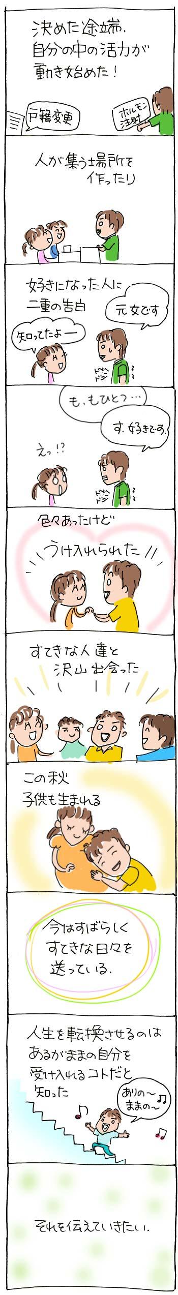 ryo05.jpg