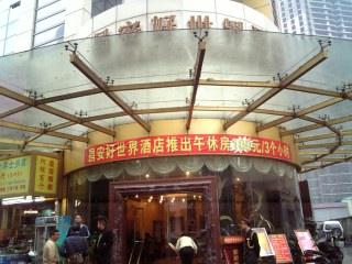 香港12①