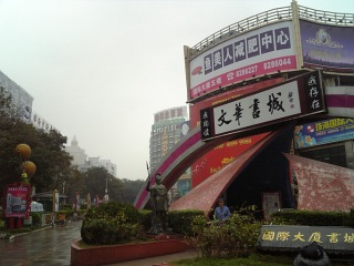 香港17④