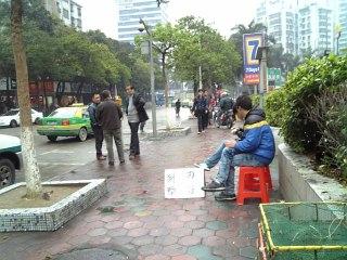 香港20④