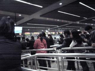 香港29②