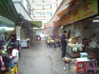 香港33③