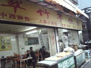 香港33⑤