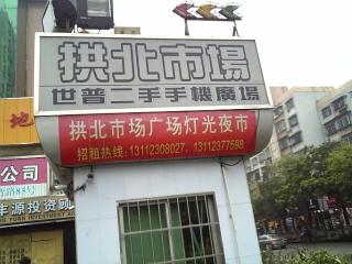 香港34①