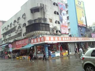香港34③