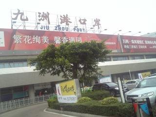 香港35①