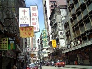 香港39④