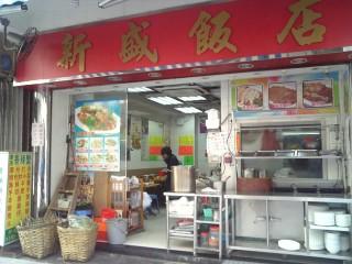 香港40④