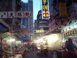 香港42①