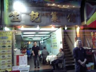 香港43⑥