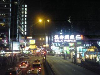 香港44③
