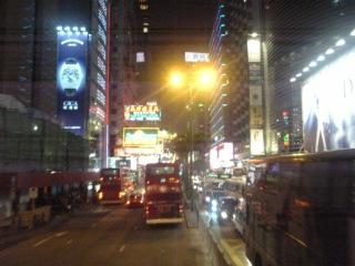 香港44④