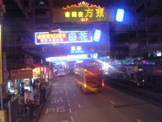 香港45①