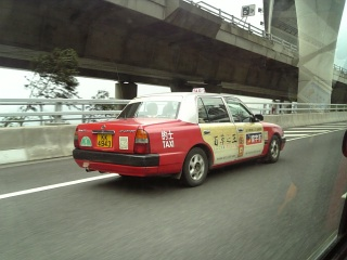 香港49②