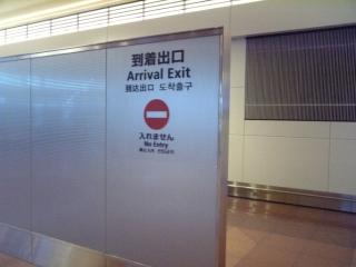 香港56①