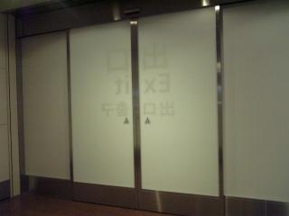 香港56②