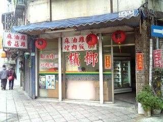 台湾12②