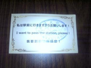台湾30①