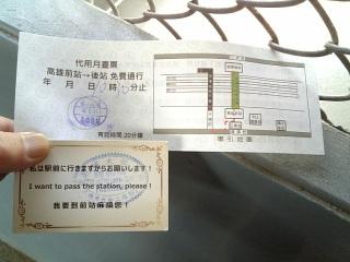 台湾30②