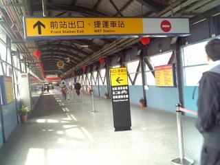 台湾30④