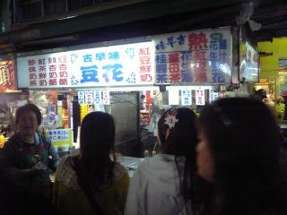 台湾31⑤