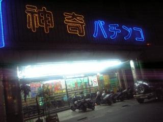 台湾32④