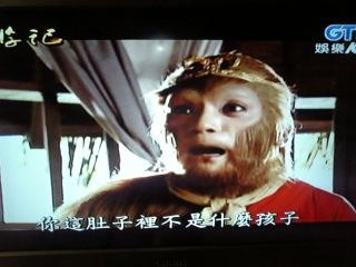 台湾34③