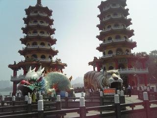 台湾35②