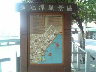 台湾37①