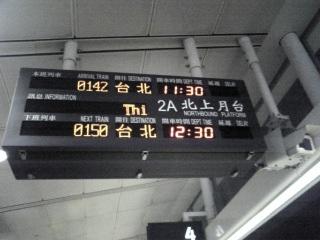 台湾44④