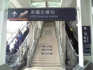 台湾44⑫