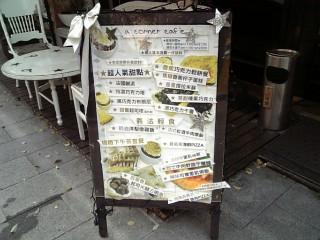 台湾45③