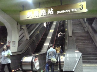 台湾48⑥