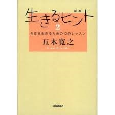 itukihiroyuki6.jpg