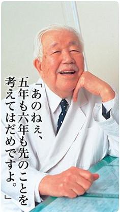 saitoumota2.jpg