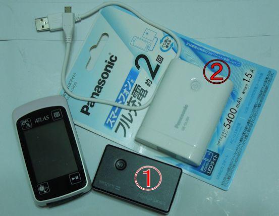 DSCN4586_充電池