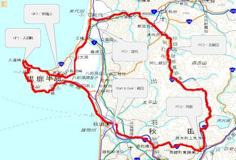 BRM914埼玉300アタック秋田map2ss