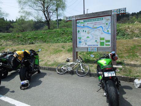 DSCN4951_tozawa.jpg