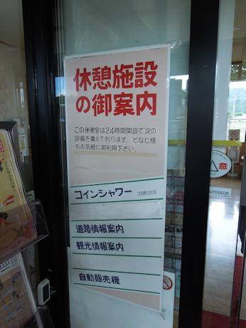 DSCN5310_komachi.jpg